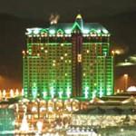 江原 ランド ホテル(ハイワン リゾート)